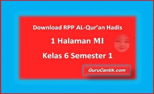 Contoh RPP Al-Qur'an Hadis 1 Halaman MI Kelas 6