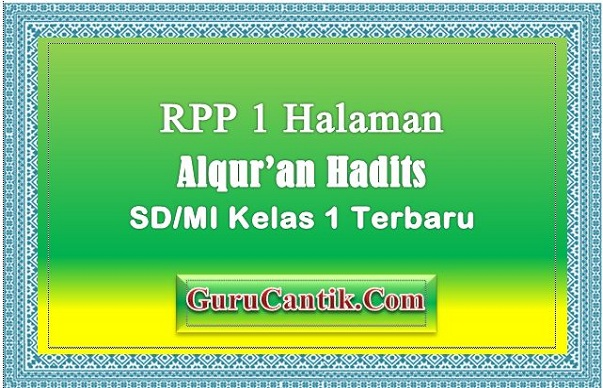 RPP 1 Halaman Alqur'an Hadits SD MI Kelas 1 Terbaru